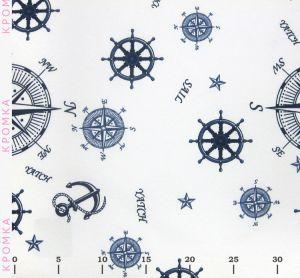 Бело-синяя ткань с компасами, якорями