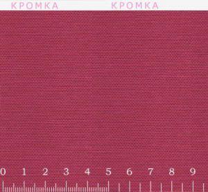 Однотонная ткань с фактурой хлопка