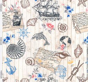 Ткань шторная в Морском стиле
