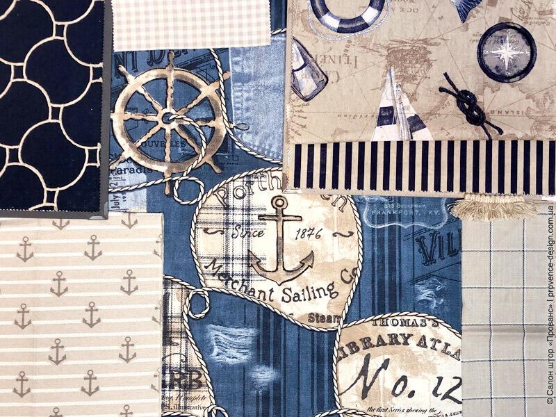 Сочетание орнаментов на тканях для штор с морской тематикой фото